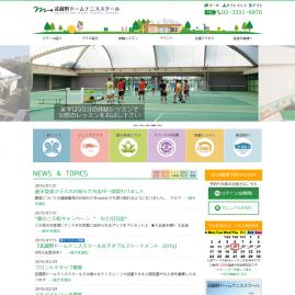 【制作実績のご紹介】<br>武蔵野ドームテニススクールさま