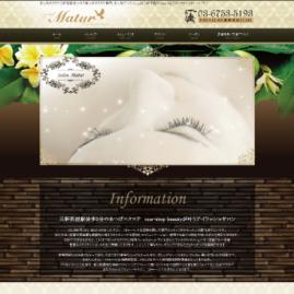 【制作実績のご紹介】<br>マツエクのホームページ制作