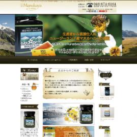 【制作実績のご紹介】<br>ニュージーランド産マヌカハニーの通販サイトさま
