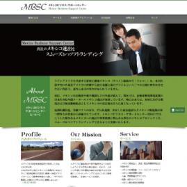 【制作実績のご紹介】<br>MBSC メキシコビジネス・サポートセンターさま