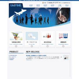 【制作実績のご紹介】<br>千葉県市原市の貿易事業の会社、ユニファイン株式会社さま