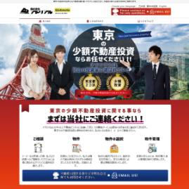 【制作実績のご紹介】<br>東京の不動産投資に強いアドリアルさま